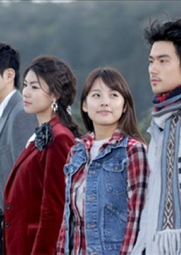 image of drama Three Leaf Clover [KDRAMA]